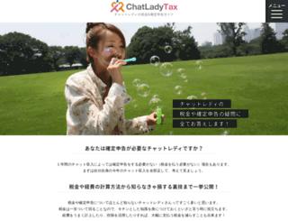 chatlady-tax.com screenshot
