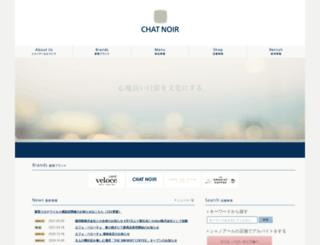 chatnoir-jp.com screenshot
