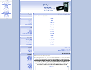 chatroom.blogtez.com screenshot