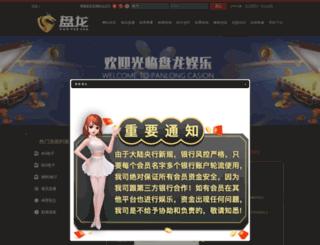 chatsocial.net screenshot