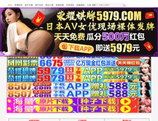 chattershop.com screenshot
