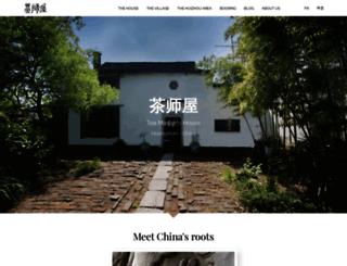 chawu.com screenshot