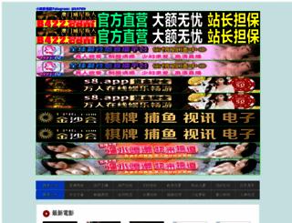 chaybutter.com screenshot
