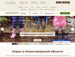 chayka-hotel.ru screenshot