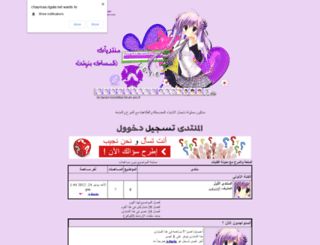 chaymaa.0wn0.com screenshot