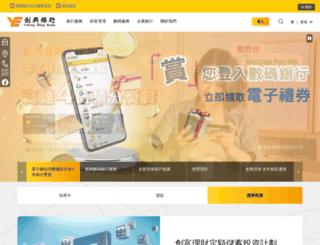 chbank.com screenshot