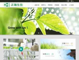 chbio.com.tw screenshot