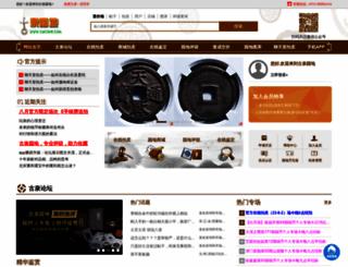 chcoin.com screenshot