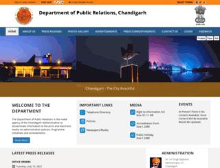 chdpr.gov.in screenshot