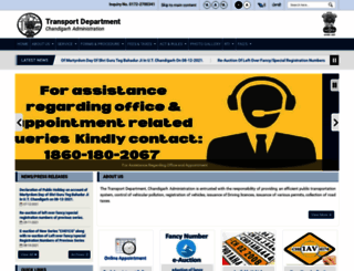 chdtransport.gov.in screenshot