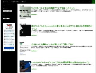chduki.secret.jp screenshot