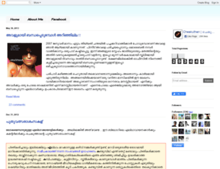 cheakuthan.blogspot.in screenshot