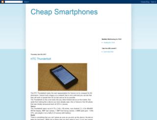 cheap-smartphones-site.blogspot.com screenshot
