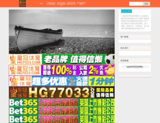 cheapdeals4u.net screenshot