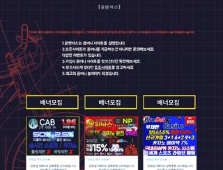 cheapedpillsdrugstore.com screenshot