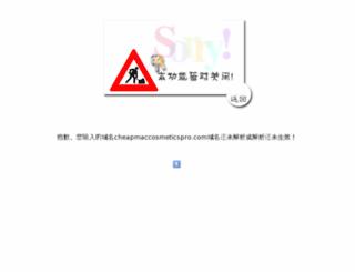 cheapmaccosmeticspro.com screenshot