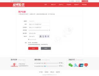 cheapnike.net screenshot