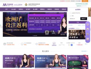 cheapsharing.com screenshot