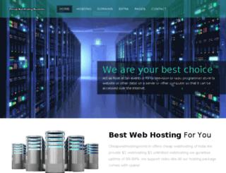 cheapwebhostingworld.in screenshot