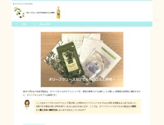 cheat-cocgame.com screenshot