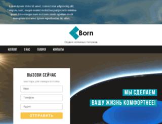 cheb-on.ru screenshot