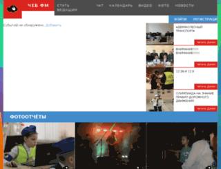 cheb.fm screenshot