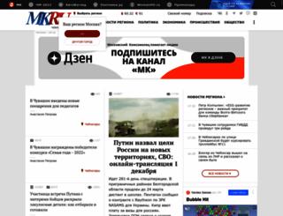 cheb.mk.ru screenshot