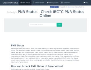 check-pnr-status.in screenshot