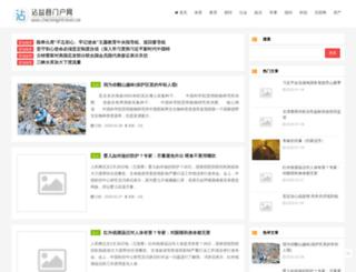 checkingintravel.com screenshot