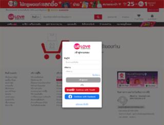 checkout.weloveshopping.com screenshot