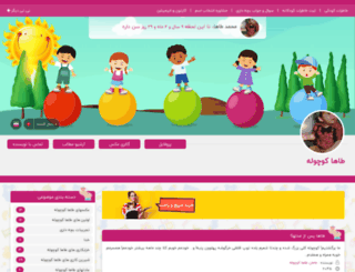 cheekcheek.niniweblog.com screenshot
