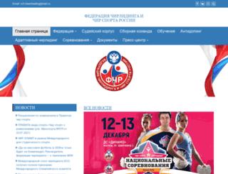 cheerleading.ru screenshot