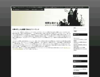 cheerlife.net screenshot