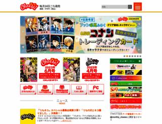 cheese.shogakukan.co.jp screenshot