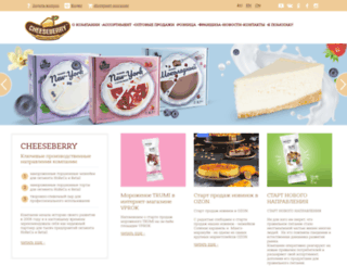 cheeseberry.ru screenshot