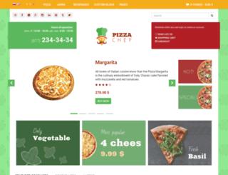 chef-html.erpshop.ru screenshot