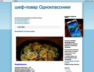 chefpovarokru.blogspot.com screenshot