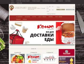 chefs.ru screenshot