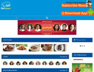 chefspecialmag.com screenshot