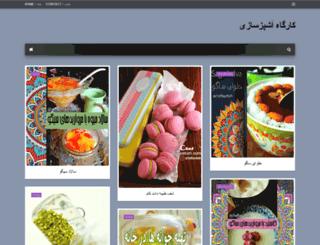 cheftayebeh.ir screenshot