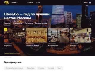 chekhov.likengo.ru screenshot