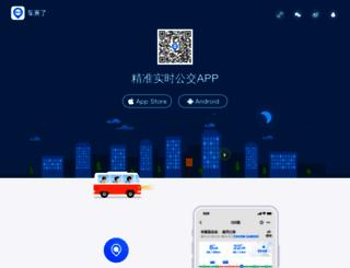 chelaile.net.cn screenshot