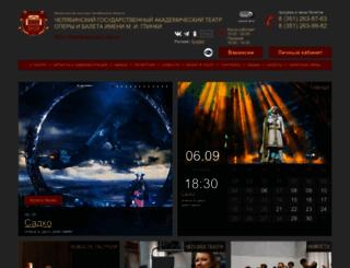 chelopera.ru screenshot