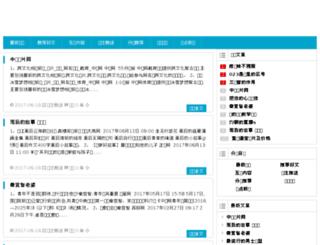 chem8.com screenshot
