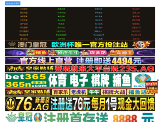 chemabc.net screenshot