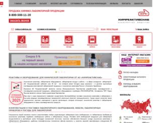 chemical.ru screenshot