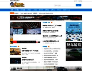 chemihui.com.cn screenshot