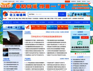 chemmade.com screenshot