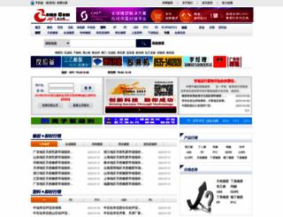 chemn.com screenshot
