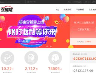 chenengdai.com screenshot